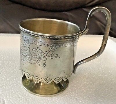 Antique Silver Moscow Russian Handled Tea Cup Dated 1890 Estate Fresh L@@K