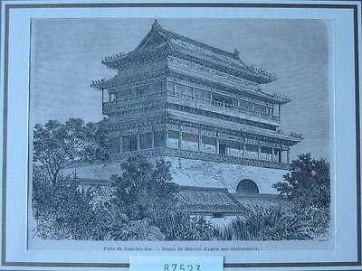 87523-Asien-Asia-China-Suan-hao-fou-T Holzstich-Wood engraving