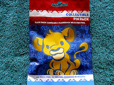 Disney * YOUNG CHARACTERS / BABIES * NEW 5-pin Collectible Mystery Pin Pack