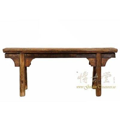 Chinese Antique Country Bench/Coffee Table 18LP37