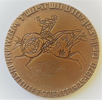 C5730    Large  Israel  60  Mm  Bronze   Medal,   1970