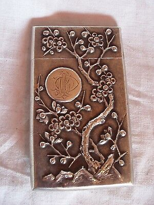 Chinese Card Case Sterling Silver Woshing Shanghai Circa 1900