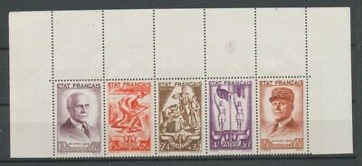 1943 FRANCE Bande Au profit du secours national N°580A N** Cote 155 € P2019