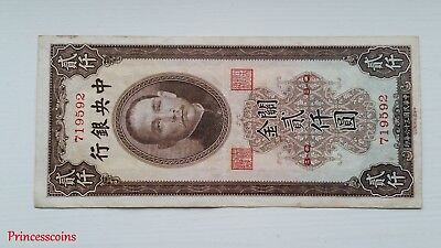 1947 Central Bank Of China 2000 Customs Gold Units-Sun Yat Sen Banknote-#719592