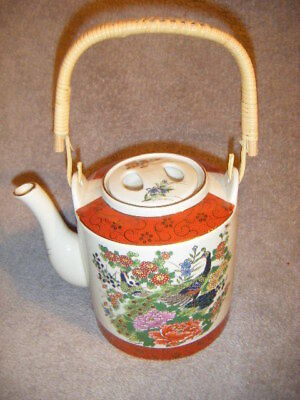 """satsuma Japanese Vintage  Teapot Tea Pot Peacock Flowers Made In  Japan"