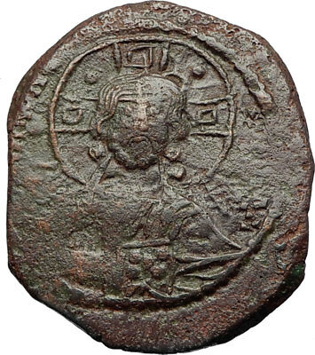 JESUS CHRIST Class B Anonymous Ancient 1028AD Byzantine Follis Coin CROSS i69447