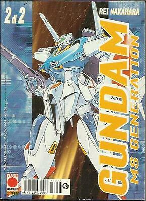 GUNDAM MS GENERATION n° 2 (Planet Manga, 2002)