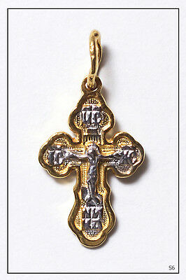 Russian Orthodox Silver Gold Cross For Baby Christening Pendant JC  (S6)