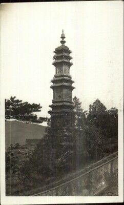 Pekin Peking Beijing China Pagoda Jada Fountain 1931 Photo Photograph