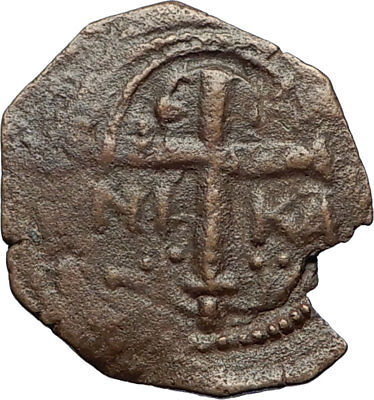 CRUSADERS of Antioch Tancred Ancient 1101AD Byzantine Time Coin CROSS i69502