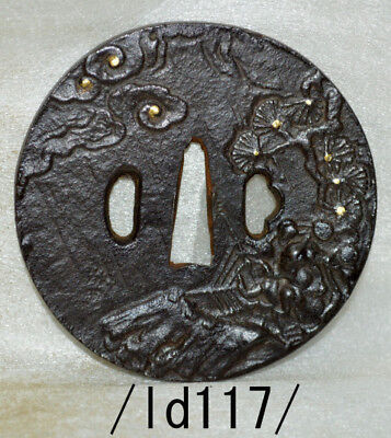 TSUBA for samurai KATANA,pine,fruit,Edo,iron/ld117/