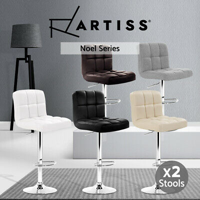 Atiss Kitchen Bar Stools Gas Lift Stool Leather Chairs Barstools Swivel Metal x2