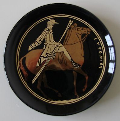 """Small Plate - Pin Dish - Black and Gold - Made in Greece - Horse - 4"""" Dia"""