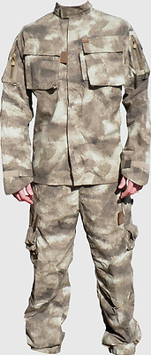Special forces uniform Size L ATAC camouflage, Hunting,military,collectors