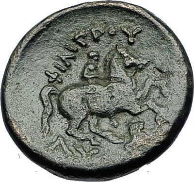 LYSIMACHOS 317BC Apollo OLYMPIC Horse of Philip II Ancient Greek Coin i69648