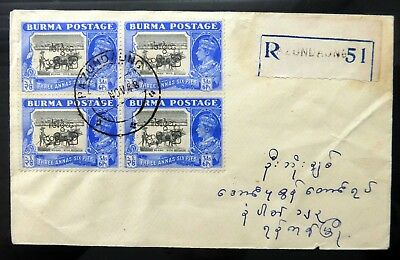 BURMA 1948 G.VI - 3.6p Registered Cover All with Inverted/OPT BC535