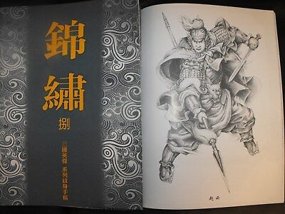 professional tattoo flash design book a3 warriors nice book with lines 70 pages