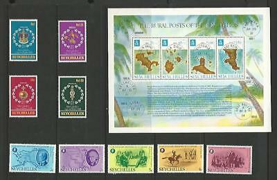 y4754 Seychelles /  A Small collection of Early & Modern Umm & Used
