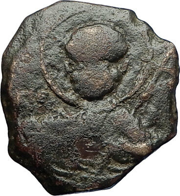 CRUSADERS of Antioch Tancred Ancient 1101AD Byzantine Time Coin St Peter i69673