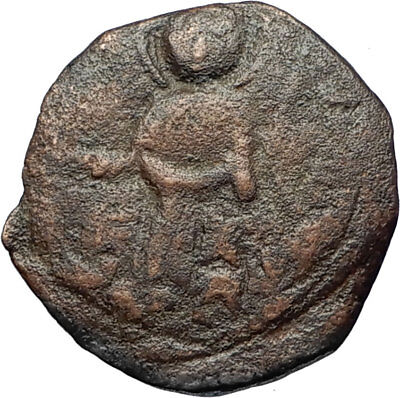 CRUSADERS of Antioch Tancred Ancient 1101AD Byzantine Time Coin St Peter i69678