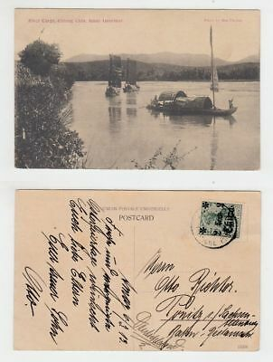 China Old Postcard River Cargo Chiang Chin Amoy Interiour To Germany 1913 !!