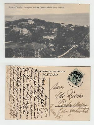 China Old Postcard View Of Chan Be Entrance Of Amoy Harbour To Germany 1913 !!