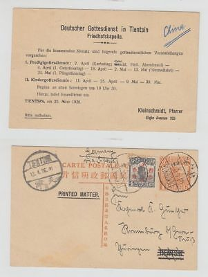China Old Postcard Junk Stamp Tientsin To Germany 1926 !!