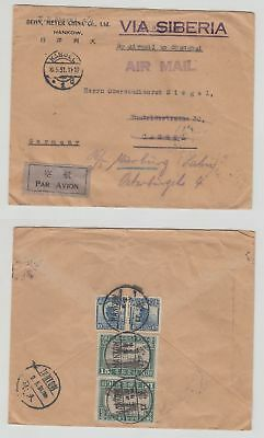 China Old Cover Hankow Via Tientsin To Germany 1931 !!