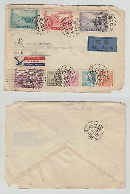 China Old Cover Shanghai Via Canton To Israel 1952 Damaged !!