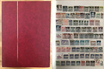 China Old Stamps Collection 16 Pages Album 1 !!