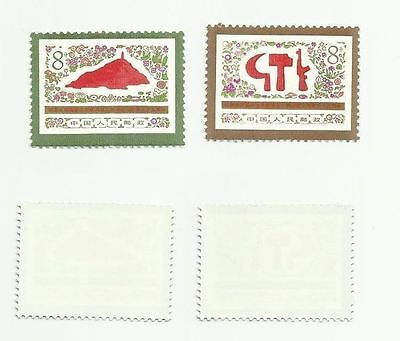 China - Scott# 1343, 1344 - Set of 2  -  Mint, Never Hinged