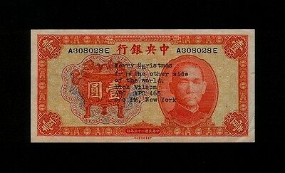 "1936 Central Bank of China 1 Yuan with typewritten ""Dick Wilson ARC, APO 465"""
