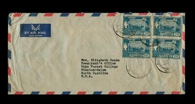 1950s Rangoon, Union of Burma cover to President's Office of Wake Forest College