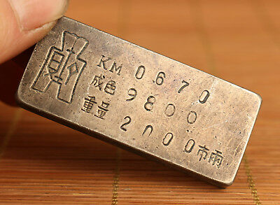 Chinese Old Copper Not silver Bar Coin Handmade Statue