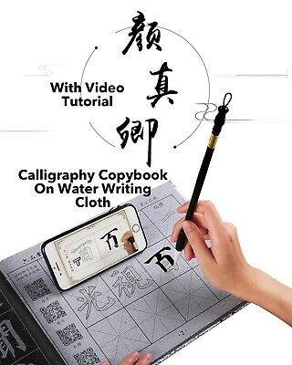 Magic Cloth Reusable Chinese Practice Calligraphy Brush Water Writing Painting