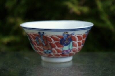 Beautiful Antique Chinese Hand-painted Tea Bowl - with seal mark