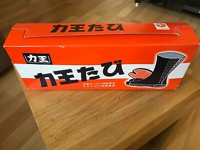 Genuine Japanese Imported Jika Tabi boots for Martial Arts - JP26 UK7.5 EU41