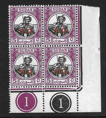 Sudan, 1951 Official, 5M Warrior, Sg O71, Mnh Plate Block 4,