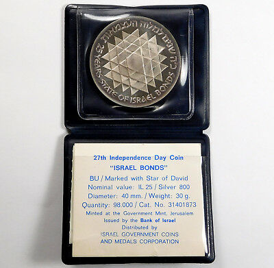 1975 Israel 25 Lirot .800 Silver 25th Independence Day Coin - Original Holder