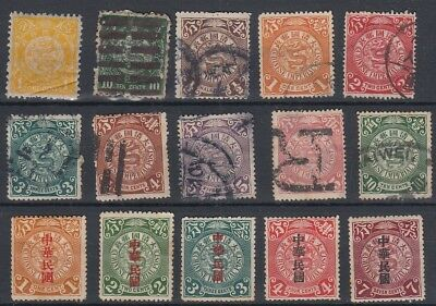 China 15 x Coiling Dragons stamps