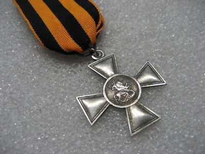 .Medal Russia St.George Cross 1st class,6540