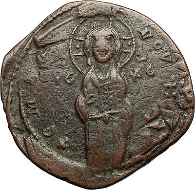 JESUS CHRIST Class C Anonymous Ancient 1034AD Byzantine Follis Coin CROSS i69766