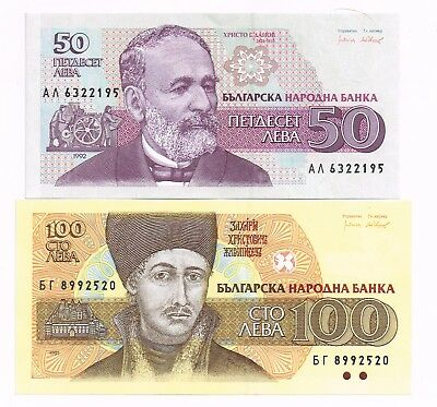 LOT OF TWO 1992-93 BULGARIA 50 & 100 LEVA NOTES - p101a,102b