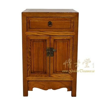 Chinese Antique Carved Shan Xi Night Stand 18LP51