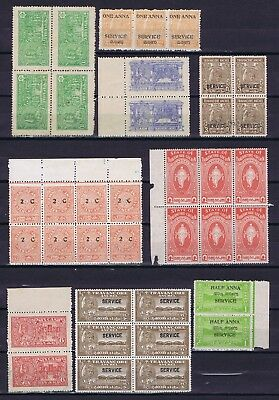 D6980 INDIA TRAVANCORE ANCHEL an collection of multiples MNG