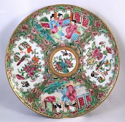 """V.Fine 19th Century Antique Chinese Export Famille Rose 8"""" Plate - N/R!"""