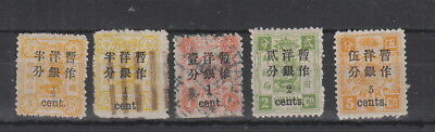 China 1897 Dowagers , 5 stamps