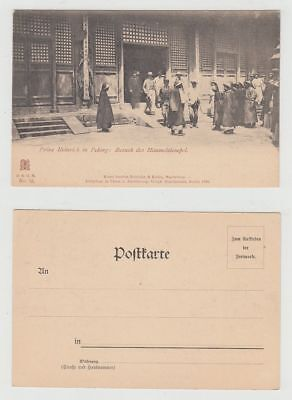 China Old Postcard Prince Heinrich In Peking Visit Heaven Temple !!
