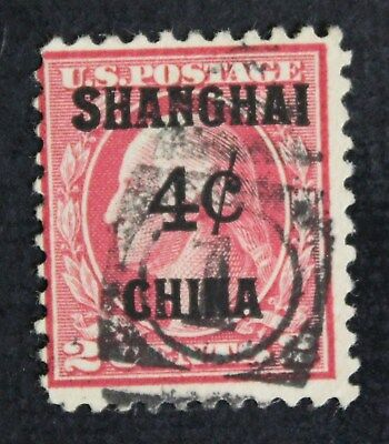 CKStamps: US Postal Agency in China Stamps Collection Scott#K2 Used CV$70