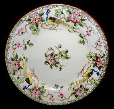 Antique NIPPON Noritake PEACOCK BIRD OF PARADISE SALAD PLATE 1890s Mystery #40